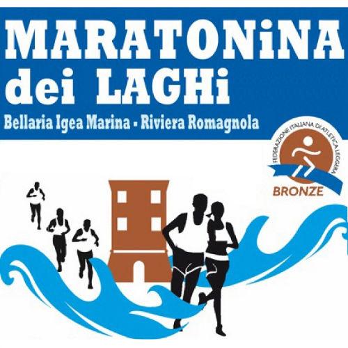 logo maratonina dei laghi