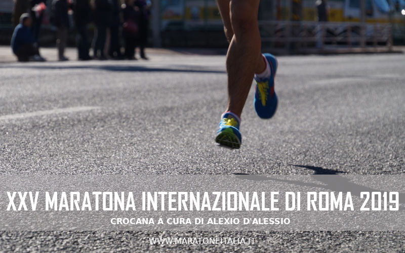 XXV Maratona Internazionale di Roma 07/04/2019