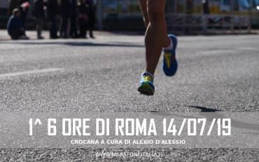 1^ 6 Ore di Roma – 14 Luglio 2019