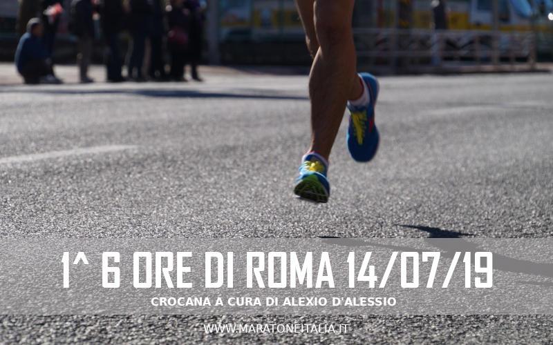 cronaca-1a-6-ore-di-roma-luglio-2019.jpg